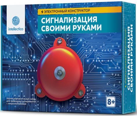 Набор INTELLECTICO 1006 Сигнализация своими руками набор парфюмерный intellectico лаванда