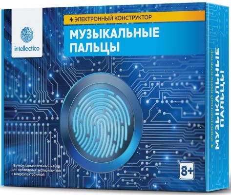Набор INTELLECTICO 1007 Музыкальные пальцы набор парфюмерный intellectico лаванда
