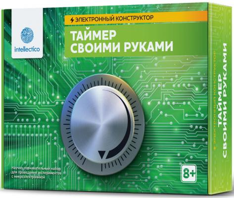 Набор INTELLECTICO 1008 Таймер своими руками набор парфюмерный intellectico лаванда
