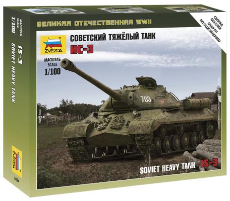 Танк Звезда Советский тяжёлый танк Ис-3