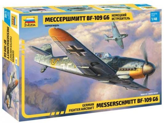 Самолёт Звезда Самолёт Мессершмитт BF-109 G6 1:48 серый билеты на самолёт
