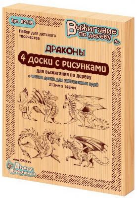 Набор для выжигания Десятое королевство Драконы от 6 лет аксессуар десятое королевство драконы доски для выжигания 02794
