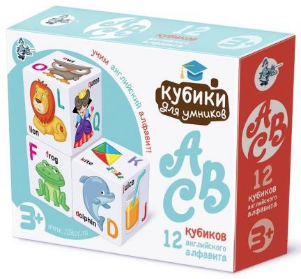 Набор кубиков Десятое королевство Кубики для умников Английский алфавит от 5 лет 12 шт