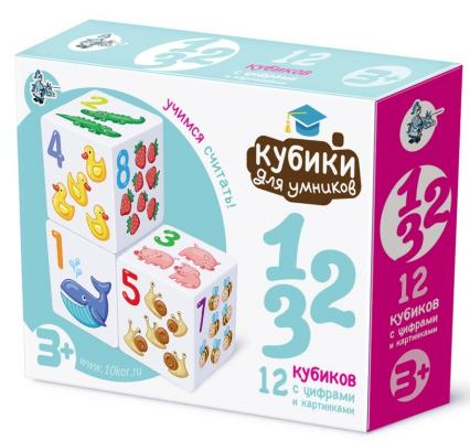 Набор кубиков Десятое королевство Кубики для умников Учимся считать от 5 лет 12 шт