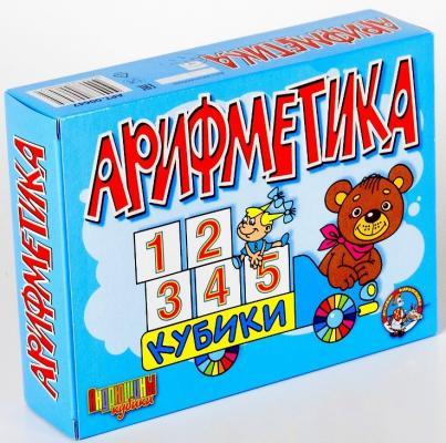 Кубики Десятое королевство Арифметика без обклейки от 3 лет 12 шт