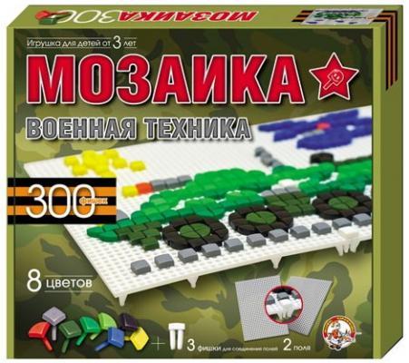 Мозайка Десятое королевство Военная техника 300 элементов