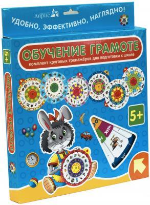 Купить Настольная игра АЙРИС-ПРЕСС развивающая Обучение грамоте, 215x215 мм, Развивающие настольные игры