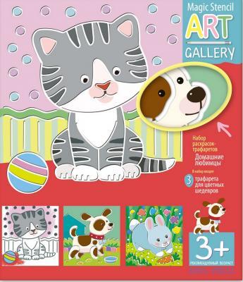 Обучающая игра АЙРИС-пресс Домашние животные айрис пресс обучающая игра мемори что внутри
