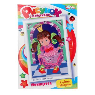 Набор для творчества Десятое королевство Принцесса от 7 лет десятое королевство набор для творчества золушка десятое королевство