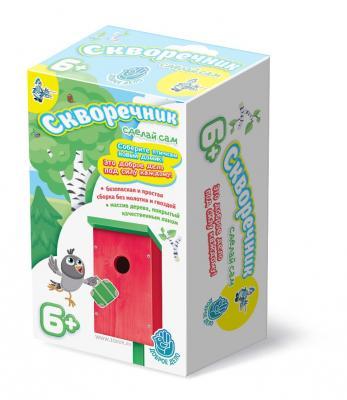 Набор для творчества Десятое королевство Скворечник зеленый от 6 лет