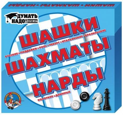 Настольная игра ДЕСЯТОЕ КОРОЛЕВСТВО 01451 Шашки, шахматы, нарды настольная игра десятое королевство шашки нарды большие