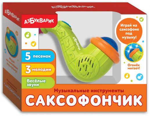 Саксофон АЗБУКВАРИК 82053 азбукварик азбукварик джунгли серия веселые голоса
