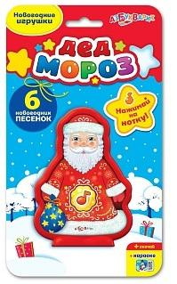 Игрушка АЗБУКВАРИК 81568 Дед Мороз азбукварик книга украшения гармоникс яркие блестки