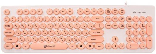 Клавиатура проводная Oklick 400MR USB белый розовый цена и фото