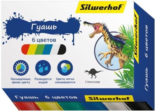 Гуашь Silwerhof 962077-06 Динозавры 6цв. бан. 15мл. картон.кор. бан жвiрба бан жвiрба забабоны