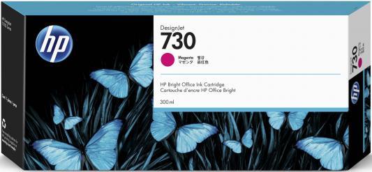 Картридж HP 730 струйный пурпурный (300 мл) картридж струйный hp 91 c9465a pigment 775 мл photo black для dj z6100