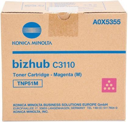 Тонер Konica-Minolta bizhub C3110 красный TNP-51M