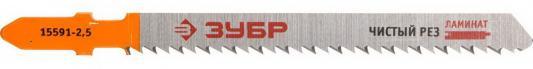 Пилки для лобзика ЗУБР 15591-2.5_z01 ЭКСПЕРТ CrV по ламинату обр.рез EU-хвост. шаг2.5мм 75мм 2шт. пилки для лобзика практика t101brf 100 75мм по ламинату bim 2шт 035844