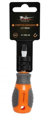 Отвертка AIRLINE AT-SS6-06  шлицевая с эргономичной рукояткой 6.5*38мм