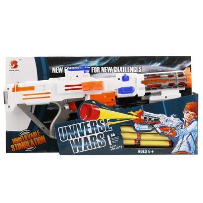 Купить Пистолет Играем вместе ПИСТОЛЕТ С МЯГКИМИ ПУЛЯМИ НА ПРИСОСКАХ 565 белый синий оранжевый B1573215, синий, оранжевый, белый, 6x44x22 см, для мальчика, Игрушечное оружие