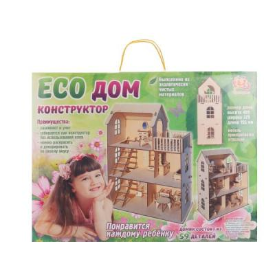 Конструктор Мебель для кукол ECO ДОМ 59 элементов