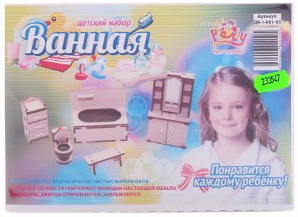 Купить КОНСТРУКТОР ВАННАЯ в кор.60шт, Мебель для кукол, Пластмассовые конструкторы