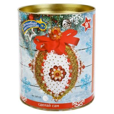 Купить Набор для изготовления шаров Волшебная мастерская Огненный закат от 8 лет, Роспись новогодней игрушки