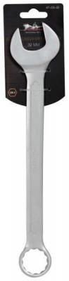 Ключ комбинированный AIRLINE AT-CS-22 (32 мм) Cr-V комбинированный ключ 24мм станкоимпорт cs 11 01 24