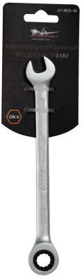 Купить Ключ комбинированный AIRLINE AT-RCS-02 (9 мм) трещёточный