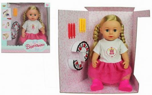 Кукла Наша Игрушка Валентинка. Именинница 43 см писающая