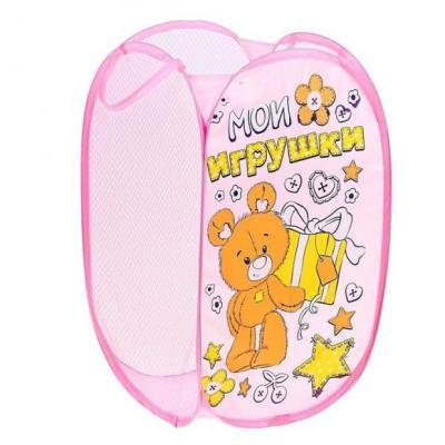 Корзина для игрушек Мои игрушки корзина для игрушек a01451 собака avanti