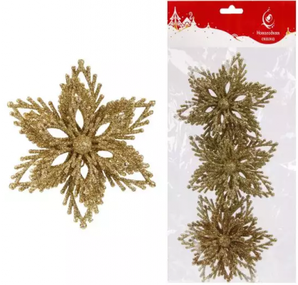 Елочные украшения Новогодняя сказка Цветок золотой 10 см 3 шт пластмасса, блестки
