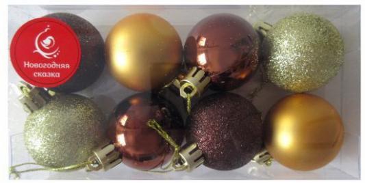 Набор шаров Новогодняя сказка 973636 4 см 8 шт