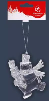 Елочные украшения Новогодняя сказка Снеговик серебро 10,5 х 8,5см 1 шт полимер