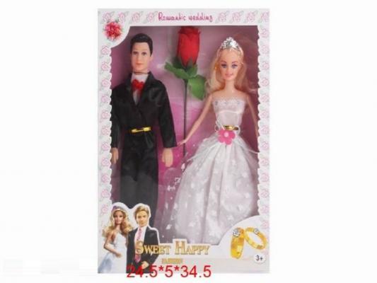 Набор кукол Наша Игрушка Жених и Невеста ZY605393