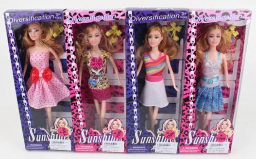 Кукла Наша Игрушка Кукла 29 см игрушка