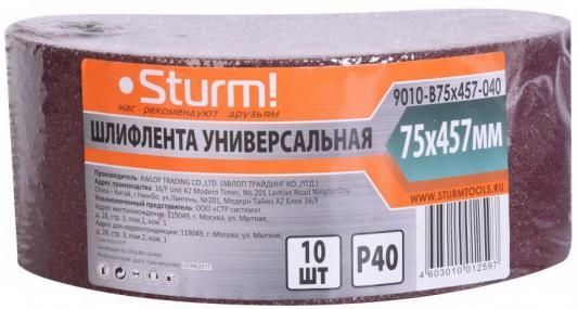 Лента шлифовальная бесконечная STURM! 9010-B75x457-040 75x457 зерно 040 10 шт увеличенный ресурс лента шлифовальная бесконечная sturm 9010 b76x533 060