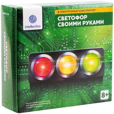 Электронный конструктор INTELLECTICO Светофор своими руками