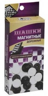 Магнитная игра Наша Игрушка логическая Шашки магнитная игра the purple cow китайские шашки