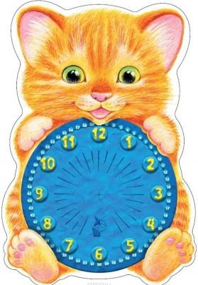 Книжка Который час? который час