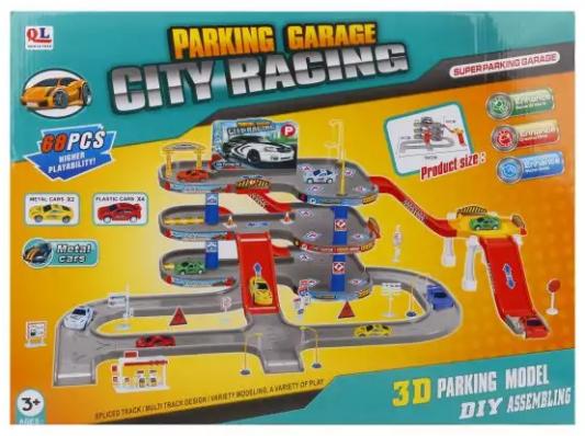 Игр.набор, Автопаркинг, 3 уровня, машина металл.2шт., машин инерц.пластик 4шт., аксессуары