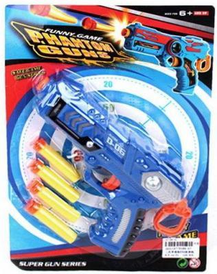 Купить Бластер Наша Игрушка D189-07, разноцветный, 22 X 4 X 32 см, для мальчика, Игрушечное оружие