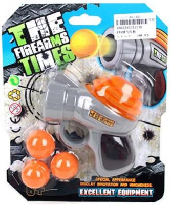Пистолет Наша Игрушка Z1139 серый оранжевый, серый, оранжевый, для мальчика, Игрушечное оружие  - купить со скидкой
