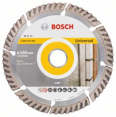 BOSCH 2608615061 Алмазный диск Stf Universal150-22,23 электродрель bosch gsb13re 650