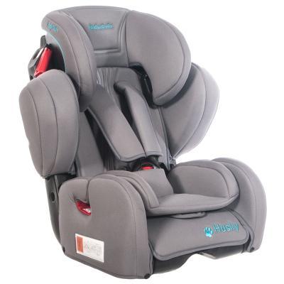 Автокресло BabySafe Husky Sip Limited Edition (grey) baby care new york