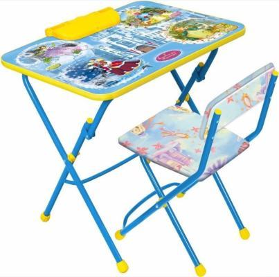 Комплект стол+стул Ника Умничка 2 Волшебный мир принцесс ника 0438 2 9 51
