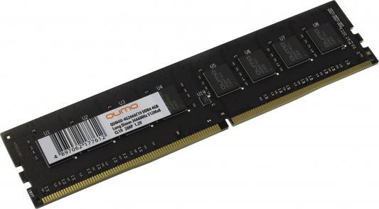 Оперативная память 4Gb (1x4Gb) PC4-21300 2666MHz DDR4 DIMM CL19 QUMO QUM4U-4G2666C19 цена