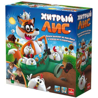Купить Интерактивная игрушка Goliath Хитрый лис от 4 лет, разноцветный, пластик, унисекс, Интерактивные животные и роботы
