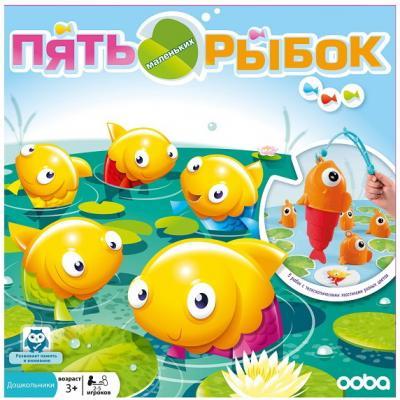 Настольная игра Ooba развивающая 5 маленьких рыбок цена