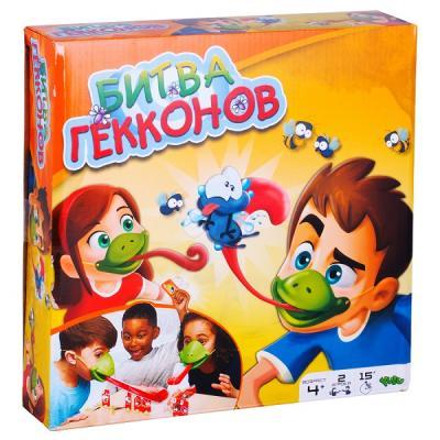 Настольная игра Yulu карточная Битва Гекконов magic the gathering настольная игра триумфальная битва издание истоки